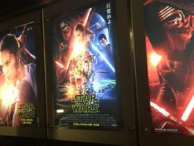 オンダメディア STAR WARS