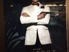 ジェームズ・ボンド 007